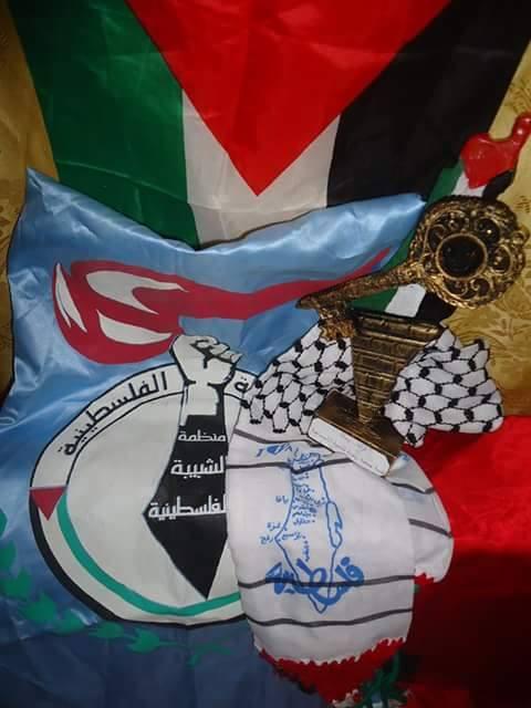فرقة فجر العودة للتراث الفلسطيني تشارك في إحياء الذكرى الأربعين ليوم الأرض