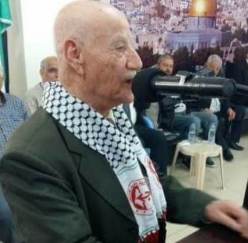منظمة التحرير الفلسطينية تنعى المناضل الوطني الكبير فؤاد عبدالله