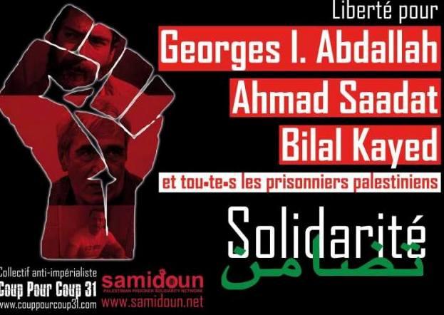 سبع مدن فرنسية تحتضن غداً السبت فعاليات تضامنية مع الرفيق بلال كايد ورفاقه الأسرى