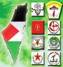 بيان صادر عن اجتماع الفصائل والقوى الوطنية والإسلامية الفلسطينية في لبنان