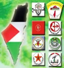 بيان صادر عن قيادة المقاومة واللجان الشعبية الفلسطينية في الشمال.