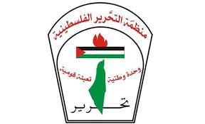 بيان صادر عن أمانة سر اللجان الشعبية لمنظمة التحرير الفلسطينية في منطقة الشمال