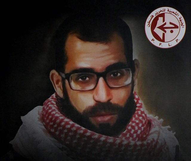 ذكرى استشهاد المثقّف المشتبك باسل الأعرج