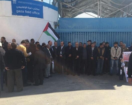 الفلسطينيون في قطاع غزة أعلنوا تضامنهم مع اللاجئين الفلسطينيين في لبنان