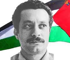 يوافق غداً الجمعة، الذكرى الـ 44 لاستشهاد الأديب المناضل غسان كنفاني الذي اغتاله الموساد الصهيوني عام 1972 عن عمر ناهز 36 عاماً، بتفجير مركبته في منطق