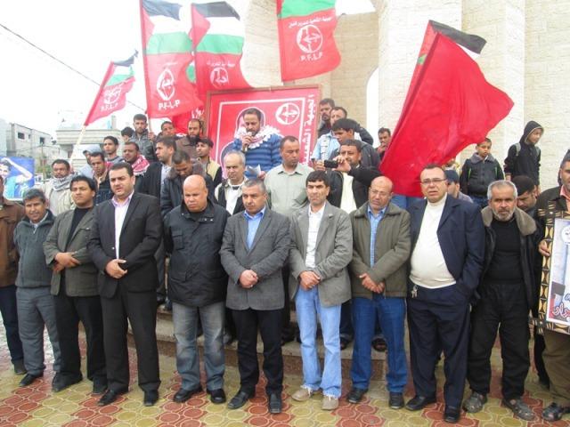 الشعبية في رفح تنظم مسيرة ووقفة حاشدة داعمة ومساندة لأسرانا البواسل وللمناضلة خالدة جرار
