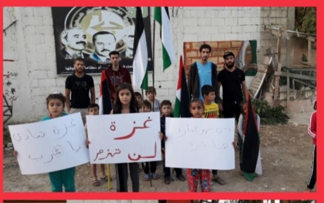 وقفة تضامنية لمنظمة الشبيبه الفلسطينية في مخيم نهر البارد