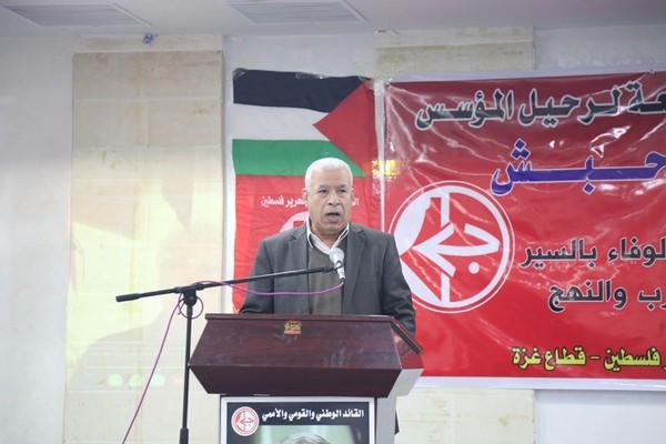 الجبهة الشعبية في قطاع غزة تحيي الذكرى التاسعة لرحيل المؤسس د.جورج حبش