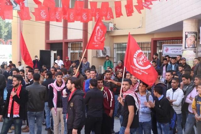 احتفال طلابي حاشد بذكرى الانطلاقة المجيدة داخل حرم جامعة القدس المفتوحة بغزة