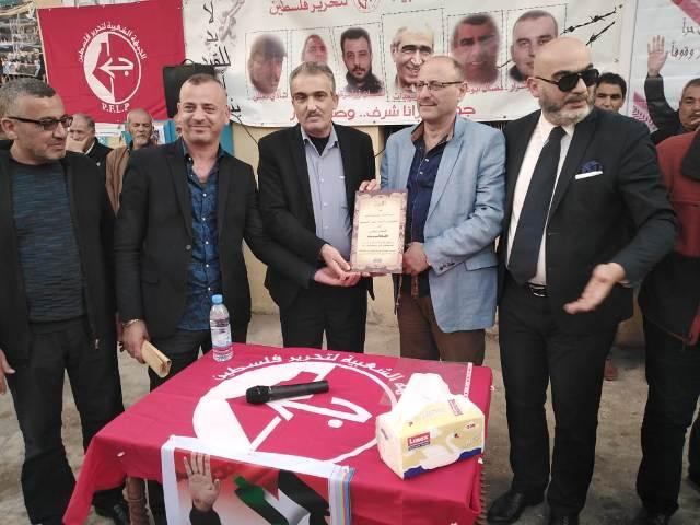 الجبهة الشعبية في صور تحيي يوم الأسير الفلسطيني