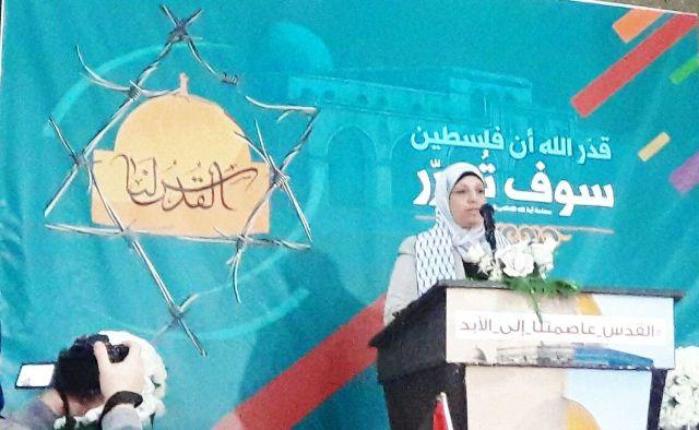 لجان المرأة الشعبية الفلسطينية في صيدا تشارك بالوقفة التضامنية مع القدس التي دعت إليها الهيئة النسائية في حزب الله