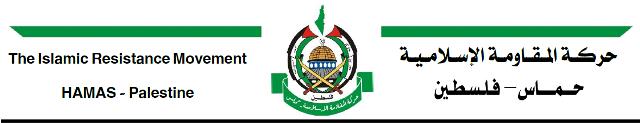 بيان تهنئة في الذكرى الـ53 لانطلاقة الجبهة الشعبية لتحرير فلسطين