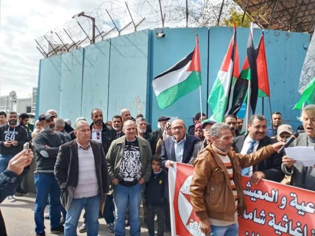 اعتصام لاتحاد لجان حق العودة ولجان المهجرين الفلسطينيين من سوريا أمام المكتب الإقليمي للأونروا في لبنان للمطالبة بخطة طوارئ إغاثية شاملة