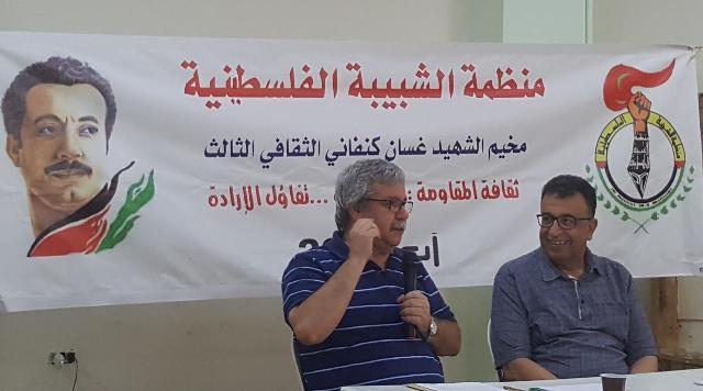حنا غريب: اليسار خاض معارك مشرفة عبر تاريخه، ورفع لواء القضية الفلسطينية جنبًا إلى جنب مع القوى الفلسطينية