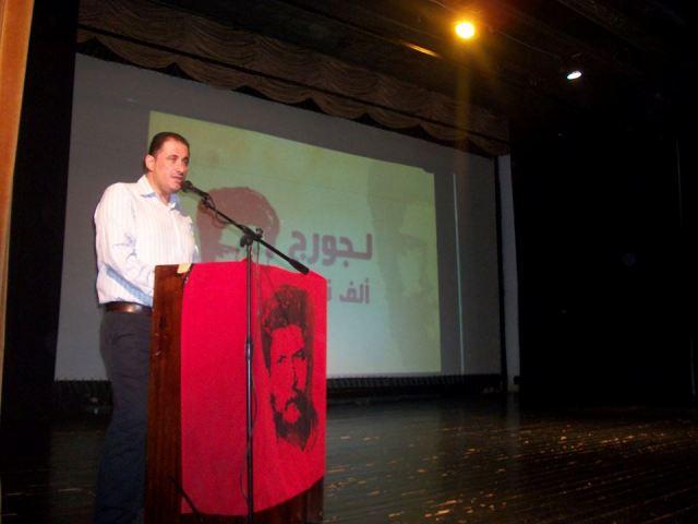 مهرجان سياسي فني في المركز الثقافي الروسي دعما للمناضل جورج عبدالله
