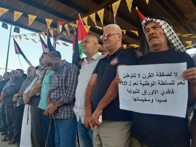 إضراب عام في مخيم عين الحلوة استنكارًا لضم أجزاء من الضفة الغربية والأغوار