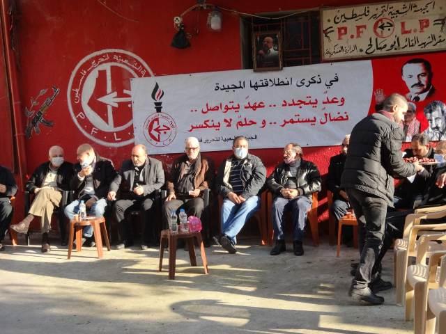 الشعبية في منطقة صيدا تتقبل التعازي بوفاة القائد الوطني الكبير عبد الرحيم ملوح