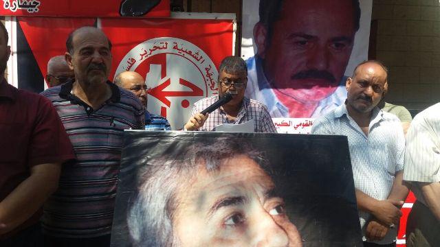 وقفة تضامنية لمناسبة الذكرى السنوية لاستشهاد أبي علي مصطفى ومسيرات العودة الكبرى في غزة