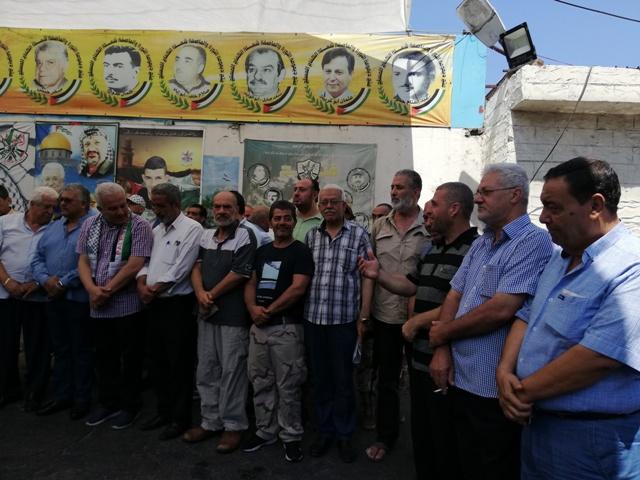 اعتصام في مخيم عين الحلوة احتجاجًا على قرار وزير العمل كميل أبو سليمان