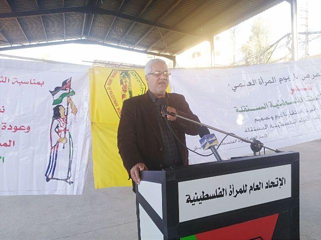 الاتحاد العام للمرأة الفلسطينية يحيي يوم المرأة العالمي في مخيم عين الحلوة