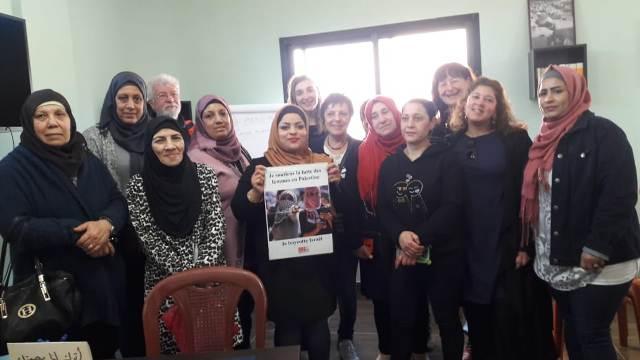 لجان المرأة الشعبية الفلسطينية في منطقة صيدا تلتقي بوفد بلجيكي