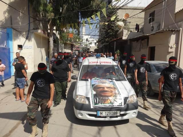 الشعبية في لبنان تشيّع القائد المناضل حسن داود العلي