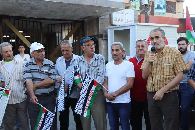 تحت شعار مشروع الضم لن يمر: وقفة احتجاجية في مخيم الرشيدية