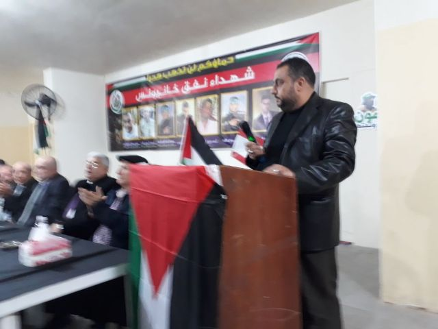 افتتاح خيمة اعتصام في مخيم برج البراجنة تضامنا مع القدس