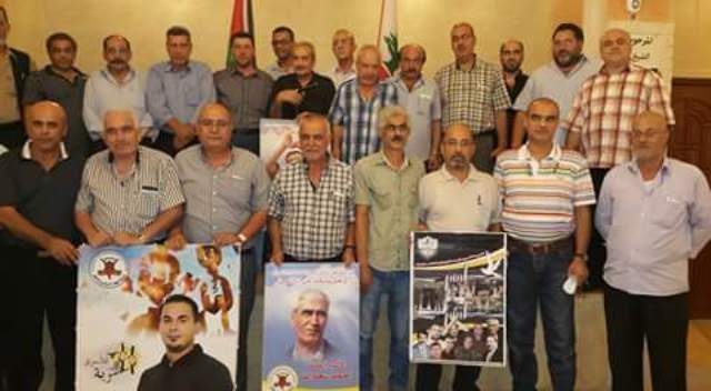 وقفة تضامنية مع الأسير بلال كايد وكافة الأسرى في منطقة إقليم الخروب