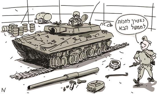 مفارقات العلاقات الاستراتيجية بين إسرائيل وأميركا