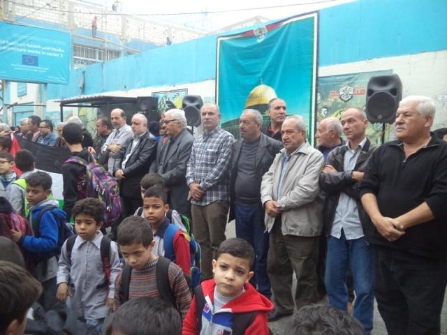اعتصام تضامني مع القدس في مخيم عين الحلوة
