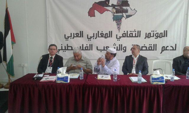 الجبهة الشعبية تشارك في أعمال المؤتمر الثقافي المغاربي العربي