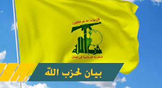 حزب الله يبارك للشعب الفلسطيني ومقاومته الباسلة الانتصار التاريخي الكبير الذي حققه