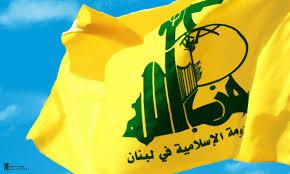 حزب الله يحيي عملية القدس