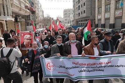 الجبهة الشعبية تنظم مسيرةً واعتصامًا جماهيريًا حاشدًا وتدعو لمواصلة حملات دعم الأسرى وإسنادهم