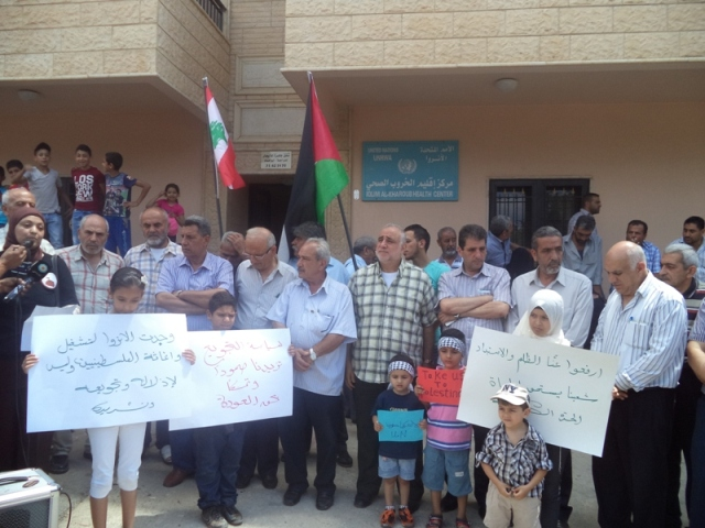 اعتصام حاشد أمام عيادة الأونروا في منطقة وادي الزينة