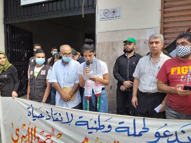 وقفة تضامنية مع الاسير ماهر الأخرس أمام مقر الصليب الأحمر في مخيم عين الحلوة