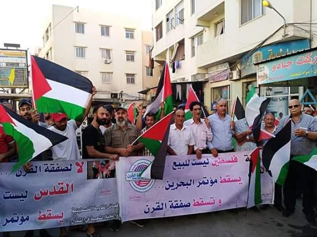 الفلسطينيون يرفضون صفقة القرن