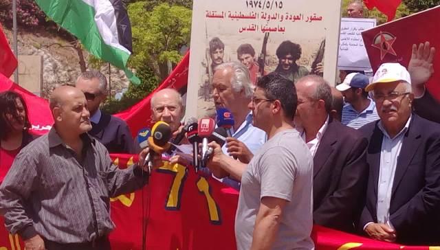 في الذكرى (71) للنكبة: اعتصام للجبهة الديمقراطية أمام مقر الأمم المتحدة في بيروت