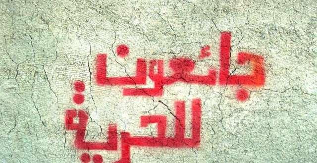 بالأسماء.. آلاف الأسرى يبدأون إضراباً مفتوحاً عن الطعام وكميل أبو حنيش يقود أسرى الشعبية