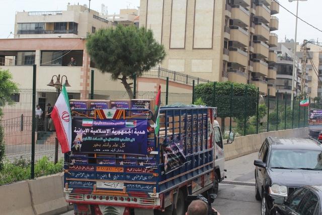 سفارة الجمهورية الإسلامية الإيرانية في لبنان توزع السلة الرمضانية السنوية