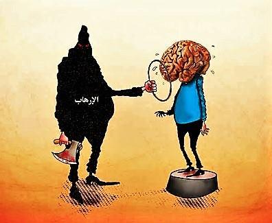 الدين والتدين الملتبس... التطرف والإرهاب الديني!بقلم: نصار إبراهيم
