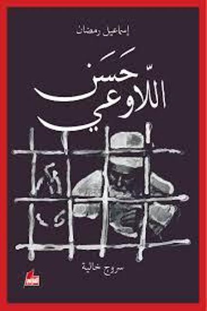حملة ضد الاعتقال الإداري -