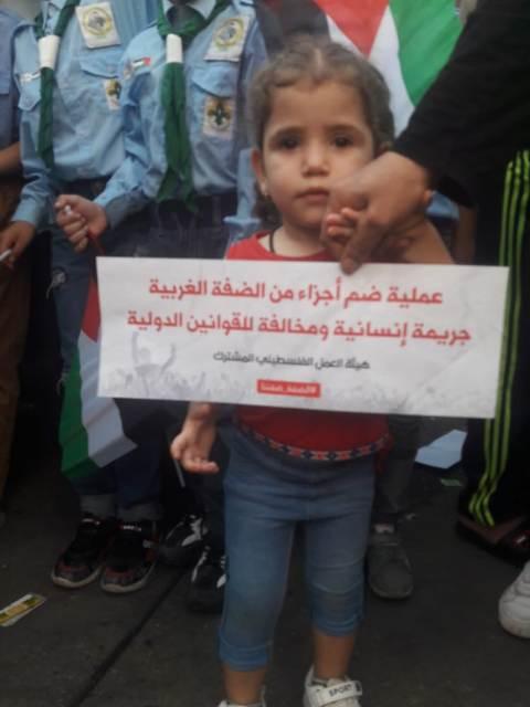الشعبية في لبنان تشارك بوقفات استنكار مشروع الضم