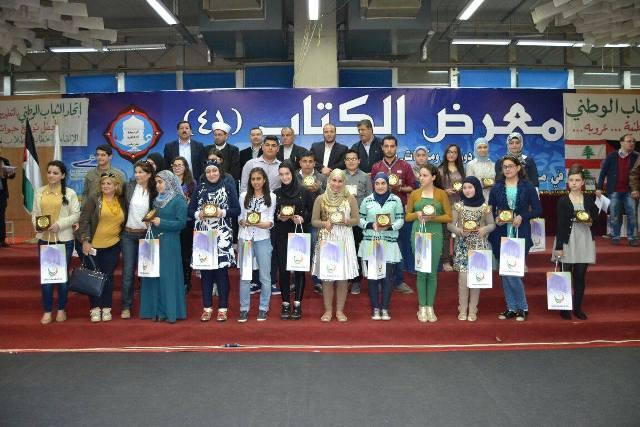 مهرجان حاشد لاتحاد الشباب الوطني بعنوان تحية