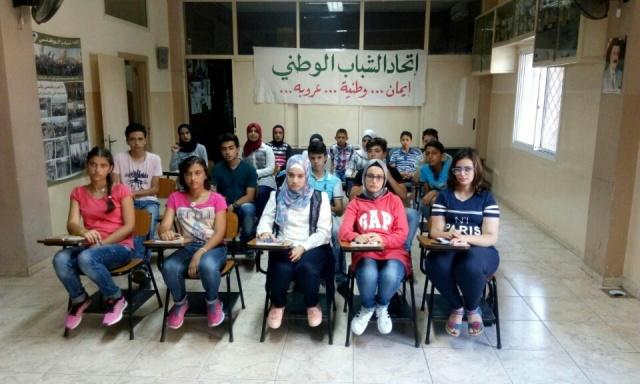 اتحاد الشباب الوطني في طرابلس يفتتح دورة تدريبية في الإلقاء والخطابة