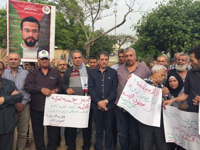 اتحاد نقابات عمال فلسطين يشارك في اعتصام تضامني مع الأسرى