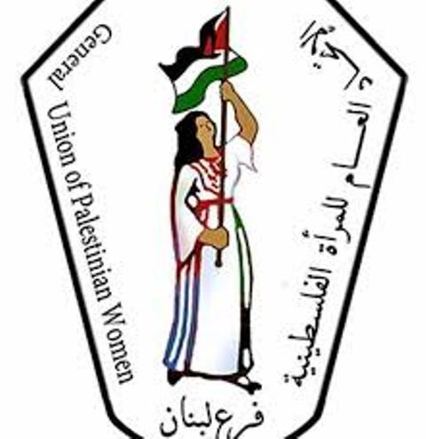 برقية تهنئة للجبهة الشعبية في ذكرى في انطلاقتها الـ53 من الاتحاد العام لعمال فلسطين