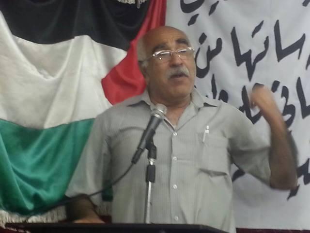 لقاء تضامني لدعم الشعب الفلسطيني