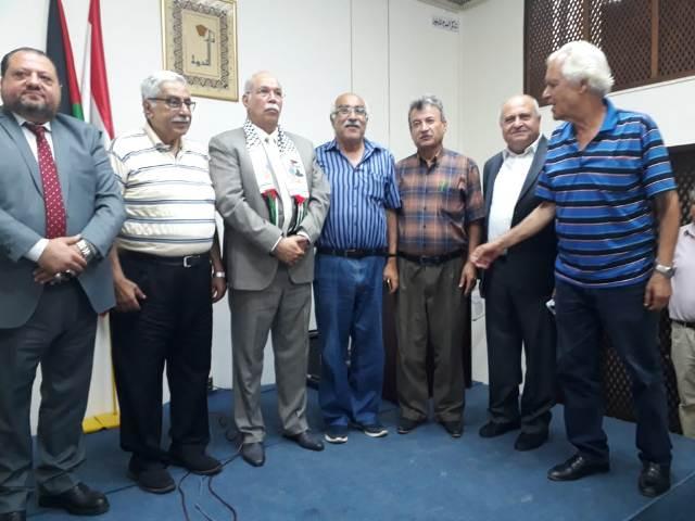 السفير الفنزويلي في اجتماع الحملة الأهلية  في دار الندوة